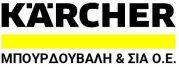 Karcher Thessaly